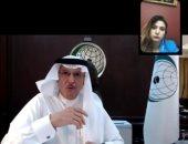 العثيمين: للمرأة مكانة رفيعة فى الإسلام ونقدر دورها البطولي فى مختلف المجالات