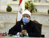 الأوقاف: مديرية الإسكندرية تحقق 600 صك زيادة عن العام الماضى