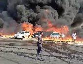 خبير تأمين: تسليم حطام سيارات حادث البترول لشركات التأمين قبل التعويض