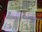 احذر.. غرامة تصل لـ100 ألف جنيه عقوبة تشويه النقود والكتابة عليها