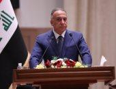 الكاظمى: العراق يمد يده لكل جيرانه ونسعى للتكامل الاقتصادى مع السعودية
