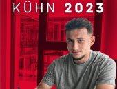 بايرن ميونخ يضم جناح أياكس الشاب نهائيًا حتى 2023