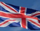 بريطانيا بعد اجتماع مع مجلس التعاون الخليجى: حريصون على التعاون من أجل أمن المنطقة