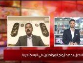 مواجهة مع مسئول المصايف بالإسكندرية حول حادث النخيل فى لايف اليوم السابع