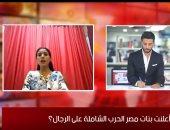 """المحامية مها أبو بكر لـ""""لايف اليوم السابع"""": أى فتاة تتعرض للتحرش عليها التوجه لقسم الشرطة"""
