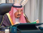 السعودية تعفى التوريدات العقارية من القيمة المضافة وتفرض ضريبة التصرفات العقارية