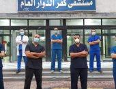 الجيش الأبيض.. فريق الترصد الطبى ومكافحة العدوى بمستشفى كفر الدوار للحجر الصحى