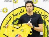 المصرى أحمد لطفى ضمن 14 موهبة تشق طريق الاحتراف فى الدورى الإماراتى