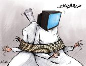 كاريكاتير كويتى يسلط الضوء على القيود المفروضة على وسائل الإعلام