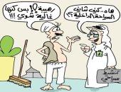 كاريكاتير صحيفة سعودية.. غلاء الأسعار أبرز تحديات السياحة الداخلية في المملكة
