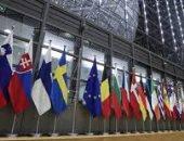 تصاعد التوتر بين أمريكا والصين يضغط على أسهم أوروبا