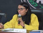 السودان: وزير المالية المكلف توجه بإنشاء صناديق استثمارية