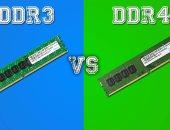 لو هتشتري كمبيوتر.. أيه الفرق بين رامات DDR4 وDDR3