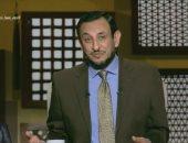 فيديو.. رمضان عبد المعز يوضح كيف أرسى النبى قواعد التكافل الاجتماعى
