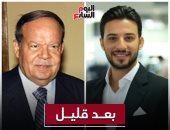 فتحى سرور يجيب عن أصعب الأسئلة مع الزميل محمد السيسى.. بعد قليل