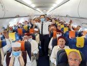 صور.. وفد من أعيان ومشايخ قبائل ليبيا يمثلون كافة الأقاليم يتوجهون للقاهرة