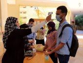 صور.. طلبة كليات جامعة الأقصر يواصلون أداء امتحانات نهاية العام بإجراءات وقائية