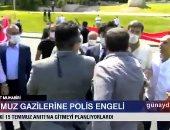 فيديو.. الشرطة التركية تعتدى على مسيرة لمصابى تحرك الجيش التركى ضد أردوغان