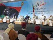 مساعد وزير الخارجية الأسبق يكشف أهم رسائل الرئيس السيسي خلال لقاءه بمشائخ ليبيا
