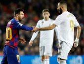 ريال مدريد يتسلح بـ9 هدافين أمام برشلونة فى كلاسيكو الأرض
