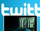 """خبير بأمن المعلومات يكشف لـ""""الحياة اليوم"""" سبب لجوء الإرهابيين والمتطرفين لـ تويتر"""