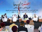 أحزاب تؤكد ثقتها ودعمها للقيادة السياسية فى إرسال قوات لمهام خارج حدود مصر