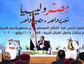 """السيسى لمشايخ وأعيان القبائل الليبية: """"إن تنتصروا بنا فسننصركم بإذن الله"""""""