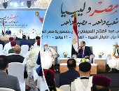 """صحيفة سعودية: دعم مصر لقبائل ليبيا يقلق أنقرة و""""الوفاق"""""""