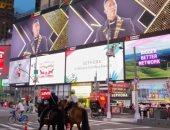 """شاهد أغنية محمد رمضان """"تيك توك"""" فى شوارع تايم سكوير وسط تفاعل المواطنين"""
