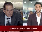 """الجنزورى لـ""""تليفزيون اليوم السابع"""": إثيوبيا تتعامل بـ""""كراهية"""" والأمور تسير لصالح مصر"""