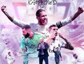 ريال مدريد يتوج بلقب الدوري الإسباني بثنائية فى فياريال