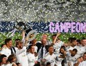 الترتيب النهائي للدوري الإسباني موسم 2019 - 2020