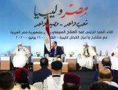 أخبار مصر.. السيسي يبحث مع القبائل الليبية تفعيل الإرادة الشعبية