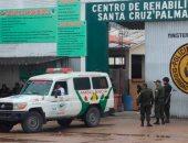 صحيفة: زحام السجون البوليفية يرفع أعداد حالات الوفاة بكورونا إلى 40