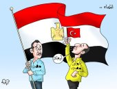 """خيانة """"إخوان أردوغان"""" لبلادهم وشعبهم في كاريكاتير اليوم السابع"""