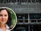 """سقطة جديدة لـ""""نيويورك تايمز"""".. صحفية تقدم استقالتها وتؤكد: عانيت من """"بلطجة المدراء"""".. بارى فايس هاجمت """"الفوضى"""" فى مظاهرات فلويد.. مالك الصحيفة يرفض التعليق.. وترامب يعقب: الأخبار الكاذبة وضعت الصحيفة تحت الحصار"""