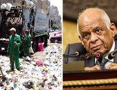 قانون متكامل أمام البرلمان لإنهاء مشكلة القمامة.. إنشاء جهاز لتنظيم إدارة المخلفات.. 2 جنيه شهريا حد أدنى لرسوم النظافة للمنازل والأقصى 40 جنيها ولا يتجاوز 1000 جنيه للمولات.. وغلق المقالب العشوائية خلال عامين