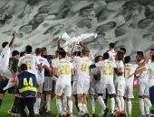 حرمان ريال مدريد من جماهيره فى دوري أبطال أوروبا