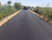 أسوان تنتهى من تنفيذ الخطة العامة لرصف ورفع كفاءة الطرق والشوارع