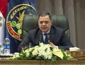 الداخلية تسمح لـ21 مواطنا مصريا بالتجنس بجنسيات أجنبية