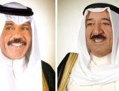 المركزى الكويتى يؤكد متانة سعر صرف الدينار والاحتياطيات الأجنبية للبلاد