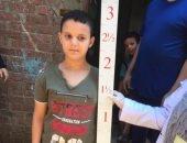 انطلاق حملة تجريع المواطنين ضد البلهارسيا بالغربية