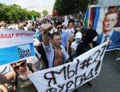 مظاهرات احتجاجية بمدينة روسية ضد الكرملين بسبب اعتقال حاكم