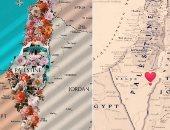 """كيف بررت """"جوجل"""" خطأ إزالة خريطة فلسطين من خرائط البحث؟"""