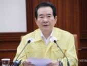 رئيس وزراء كوريا الجنوبية يلغى جدول أعماله ويخضع لفحص كورونا بعد إصابة أحد مساعديه