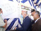 محافظ قنا يشهد تسليم موقع إنشاء أكبر مجمع داجنى على مساحة 2500 فدان بالمراشدة