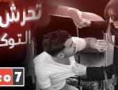 حفلة ضرب لسواق توك توك تحرش بفتاة في الحلزومة.. فيديو