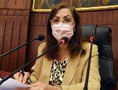 وزيرة التخطيط: المشروعات الصغيرة أهم القطاعات لتوطين الصناعة وسلاسل القيمة بمصر