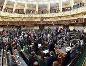 البرلمان يوافق على غرامة تصل لـ10 آلاف جنيه حال حيازة محمول بقصد الغش في الامتحانات