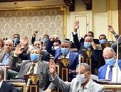 صور.. البرلمان يرفض مُقترح النيابة الإدارية بالتحقيق مع موظفى البنك المركزى